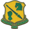 111th Armored Cavalry Regiment By Arms and Courage Patch