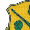 111th Armored Cavalry Regiment By Arms and Courage Patch | Upper Left Quadrant