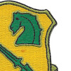 111th Armored Cavalry Regiment By Arms and Courage Patch | Upper Right Quadrant