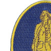 111th Infantry Regiment Patch | Upper Left Quadrant