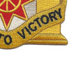 10th Transportation Battalion Patch | Lower Right Quadrant