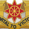 10th Transportation Battalion Patch | Center Detail