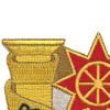 10th Transportation Battalion Patch | Upper Left Quadrant