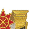 10th Transportation Battalion Patch | Upper Right Quadrant