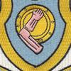 10th Tank Battalion Patch | Center Detail