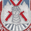 10th Mountain Infantry Division Special Troops Battalion Patch STB-28   Center Detail