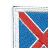 10th Mountain Division Flash Patch | Upper Left Quadrant