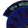 10th Missile Squadron Patch | Upper Left Quadrant