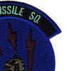 10th Missile Squadron Patch | Upper Right Quadrant