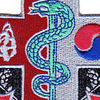 14th Field Hospital Patch | Center Detail