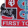 14th Field Hospital Patch | Lower Left Quadrant