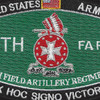 14th Field Artillery Regiment MOS Rating Patch | Center Detail