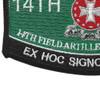 14th Field Artillery Regiment MOS Rating Patch | Lower Left Quadrant