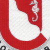 14th Engineer Battalion Patch | Center Detail