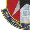 5th SOS Special Operations Squadron Patch   Lower Left Quadrant