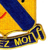 14th Cavalry Regiment Patch | Lower Right Quadrant