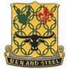 149th Armor Regiment Patch