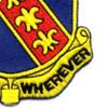 148th Field Artillery Battalion Patch | Lower Right Quadrant