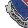 147th Armored Regiment Patch | Lower Left Quadrant