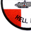 145th Medical Detachment Patch Hell. Amb | Lower Left Quadrant