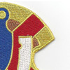 145th Chemical Battalion Patch | Upper Right Quadrant