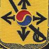 145th Cavalry Regiment Patch | Center Detail