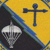 10th Combat Weather Squadron Patch | Center Detail