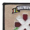 10TH Combat Support Medical Hospital Iraq Patch | Upper Left Quadrant
