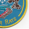 1099th MFR Boat Company Patch | Lower Right Quadrant