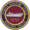 1097th MFR Boat Company Patch