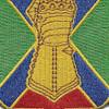 108th Armor Cavalry Regiment Patch | Center Detail