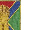 108th Armor Cavalry Regiment Patch | Upper Right Quadrant