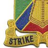 108th Armor Cavalry Regiment Patch | Lower Left Quadrant