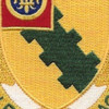 108th Armored Cavalry Regiment Patch - Version A | Center Detail