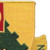 108th Armored Cavalry Regiment Patch - Version A | Upper Right Quadrant