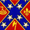 107th Field Artillery Regiment Patch | Center Detail