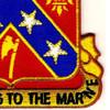 107th Field Artillery Regiment Patch | Lower Right Quadrant