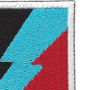 106th Military Intelligence Battalion Patch Flash | Upper Right Quadrant