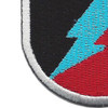 106th Military Intelligence Battalion Patch Flash | Lower Left Quadrant