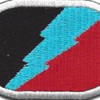 106th Military Intelligence Battalion Patch | Center Detail
