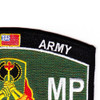 5th Military Police Battalion Military Occupational Specialty MOS Rating Patch Professional Always   Upper Right Quadrant