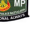 5th Military Police Battalion Military Occupational Specialty MOS Rating Patch Professional Always | Lower Right Quadrant