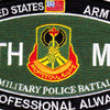 5th Military Police Battalion Military Occupational Specialty MOS Rating Patch Professional Always | Center Detail