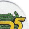 105th Construction Battalion Patch | Upper Right Quadrant