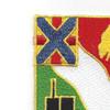 104th Military Police Battalion Patch | Upper Left Quadrant