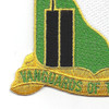104th Military Police Battalion Patch | Lower Left Quadrant