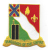 104th Military Police Battalion Patch