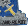 104th Military Intelligence Battalion Patch | Lower Right Quadrant