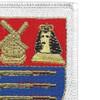 104th Infantry Regiment NYG Rifles Patch | Upper Right Quadrant