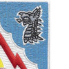 103rd Military Intelligence Battalion Patch | Upper Right Quadrant